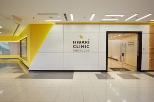 Image result for hibari clinic mont kiara